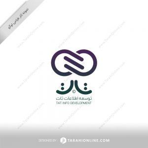طراحی لوگو شرکت توسعه اطلاعات تات